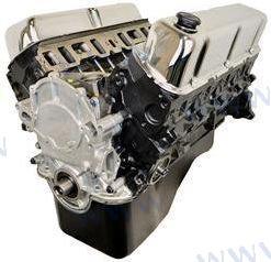 MOTOR V8 5.0L FORD 81-95 (WERKS-REVIDIERT)