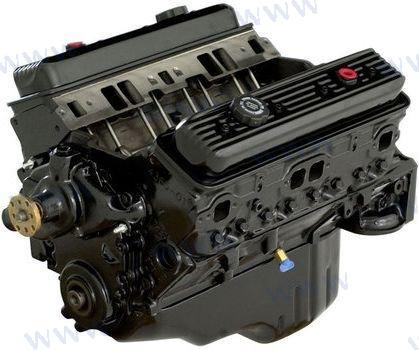 MOTOR GM 4.3L V6 VORTEC 1996-1999 (WERKS-REVIDIERT)