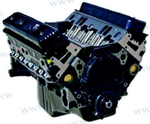 ENGINE NEW 5.7L V8 VORTEC