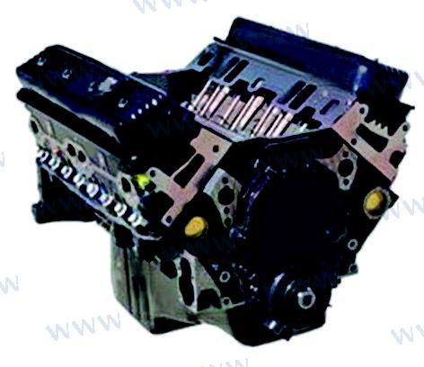 ENGINE NEW 6.2L V8 VORTEC MPI